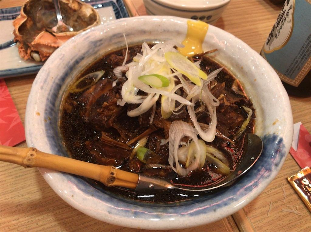 f:id:yokohamamiuken:20190224072904j:image