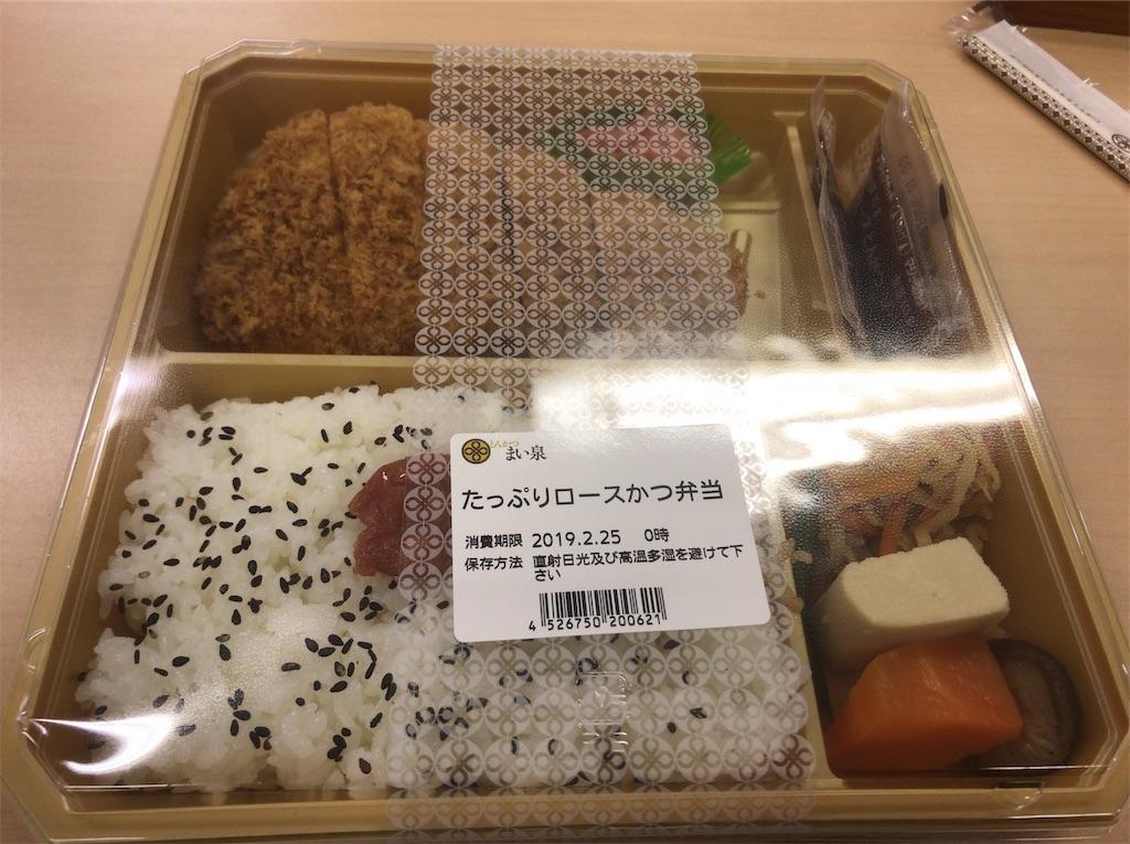 f:id:yokohamamiuken:20190224140226j:image