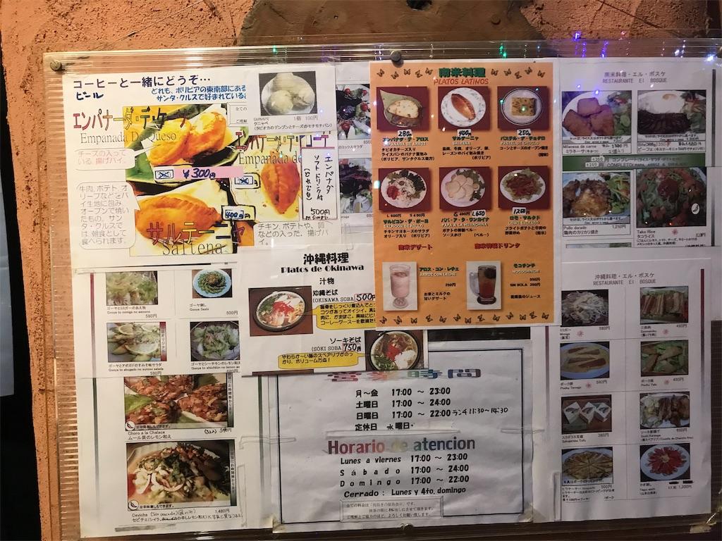 f:id:yokohamamiuken:20190225231048j:image