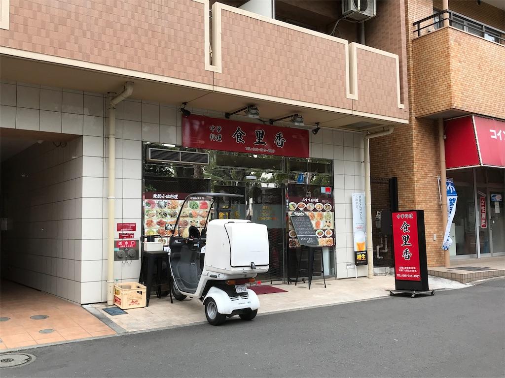 f:id:yokohamamiuken:20190227131438j:image