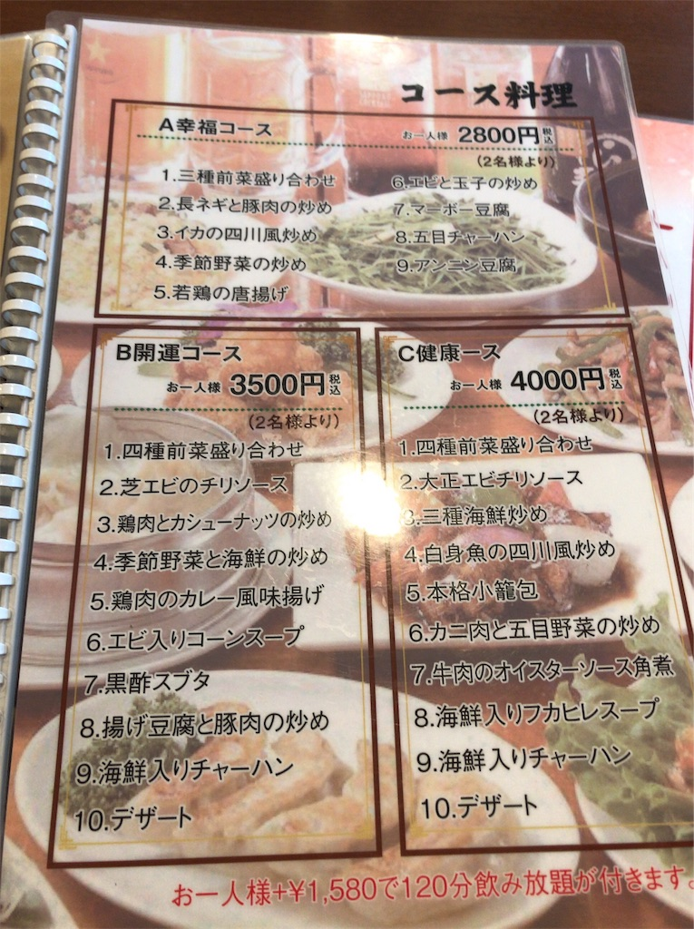 f:id:yokohamamiuken:20190227131836j:image