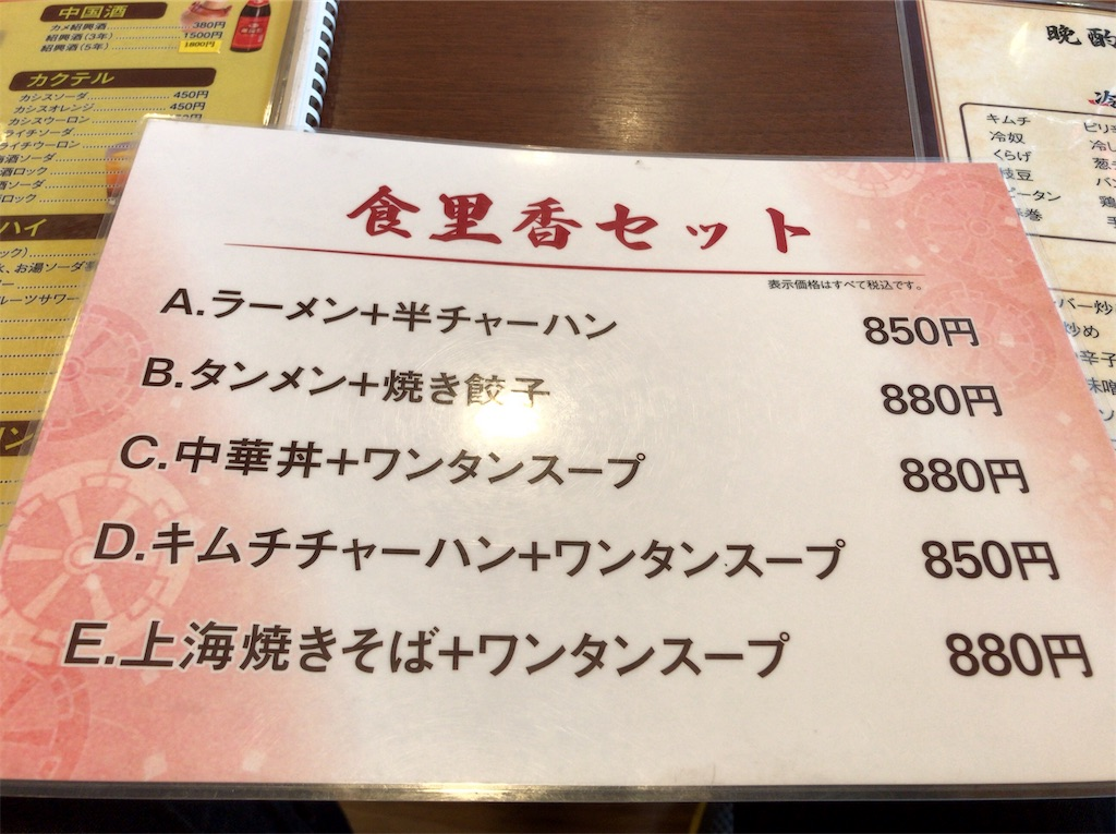 f:id:yokohamamiuken:20190227131853j:image