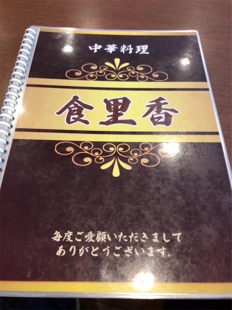 f:id:yokohamamiuken:20190227131923j:image