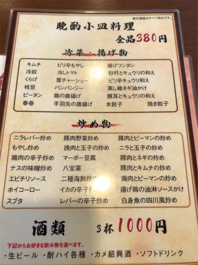 f:id:yokohamamiuken:20190227131926j:image