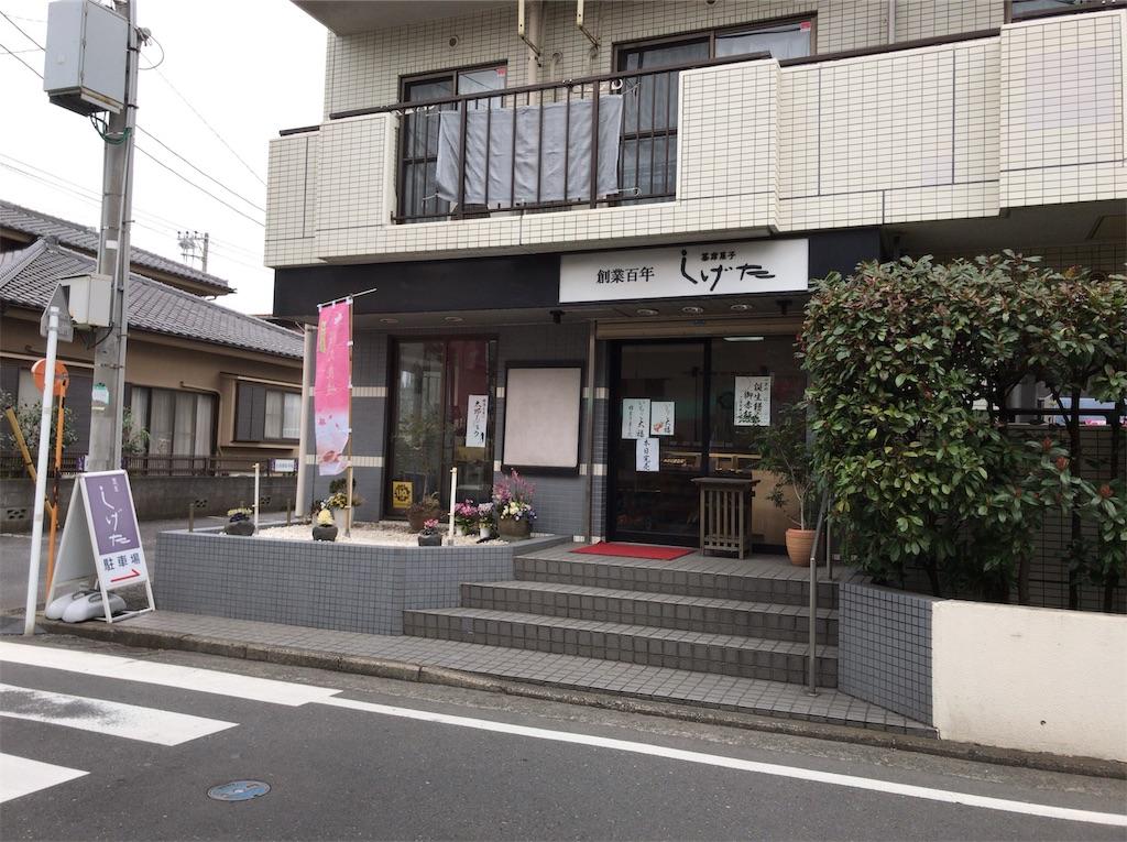 f:id:yokohamamiuken:20190227205547j:image