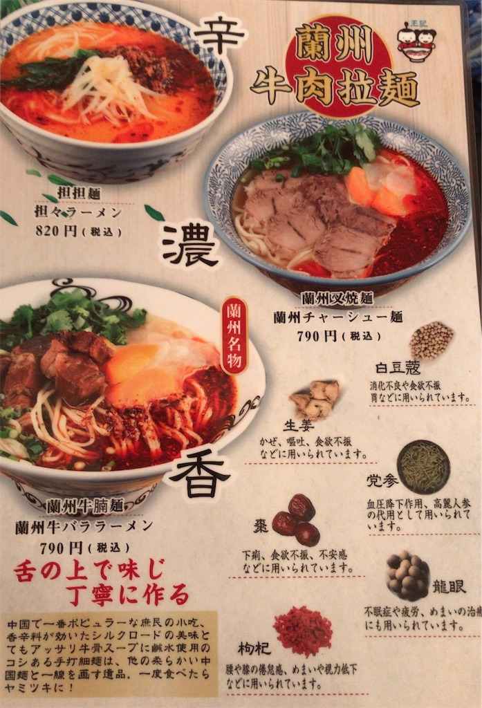 f:id:yokohamamiuken:20190228223903j:image