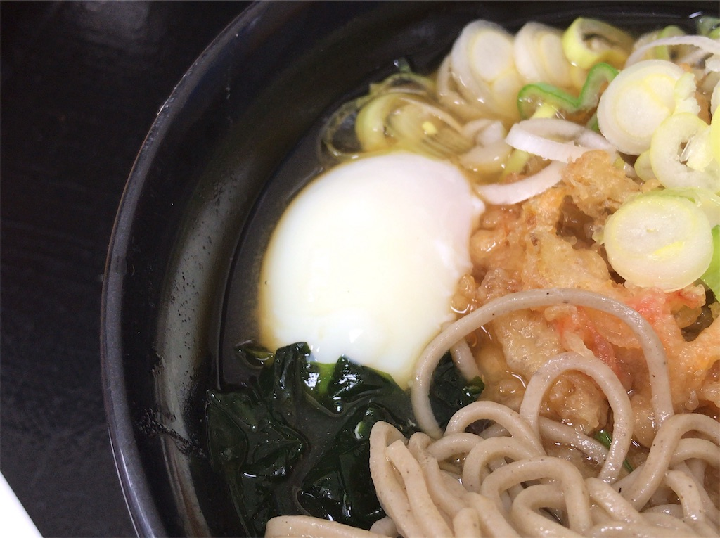 f:id:yokohamamiuken:20190301104445j:image