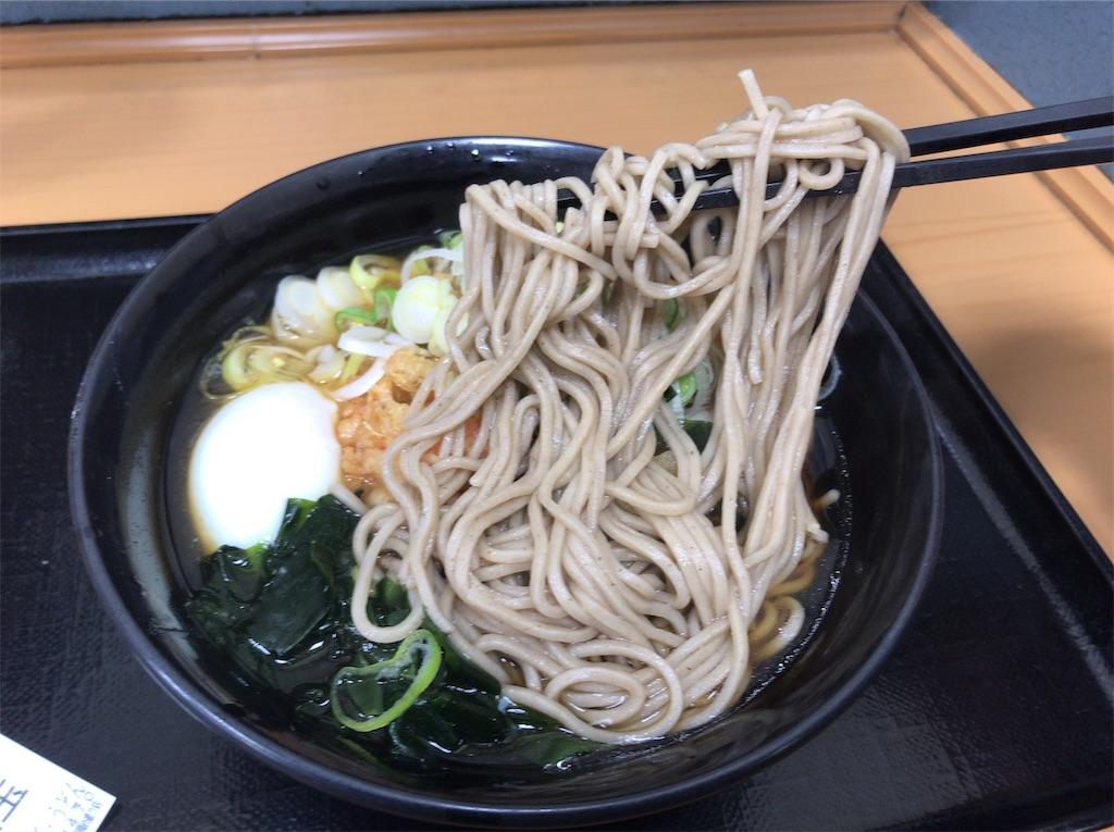 f:id:yokohamamiuken:20190301104455j:image