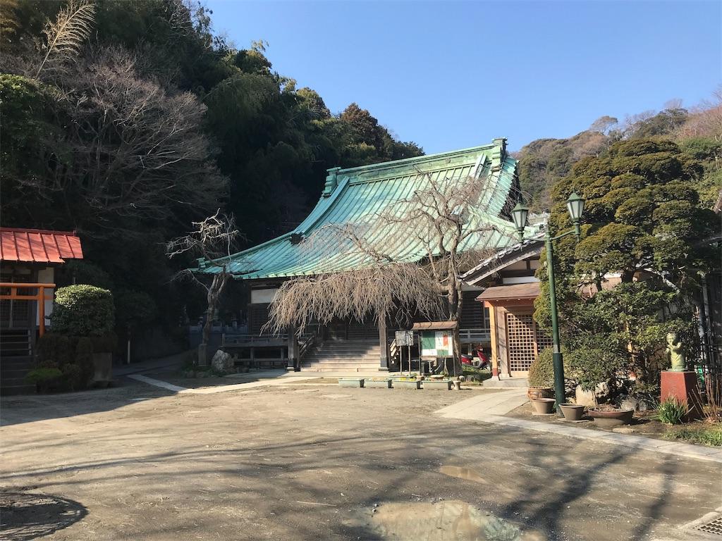 f:id:yokohamamiuken:20190302161607j:image