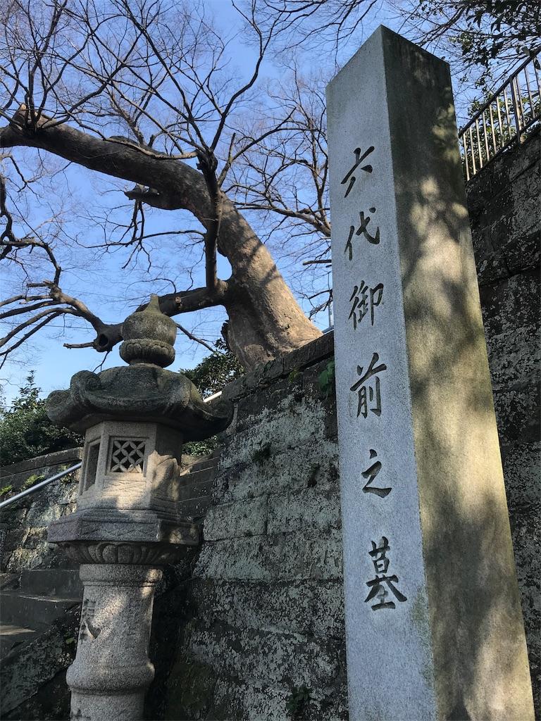 f:id:yokohamamiuken:20190302161802j:image