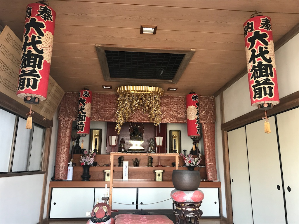f:id:yokohamamiuken:20190302161854j:image