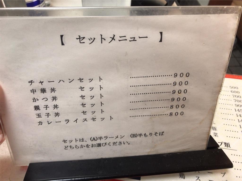 f:id:yokohamamiuken:20190302162156j:image
