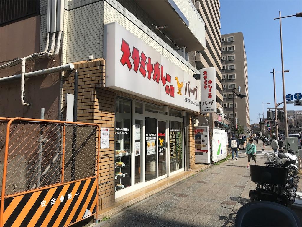 f:id:yokohamamiuken:20190302162328j:image