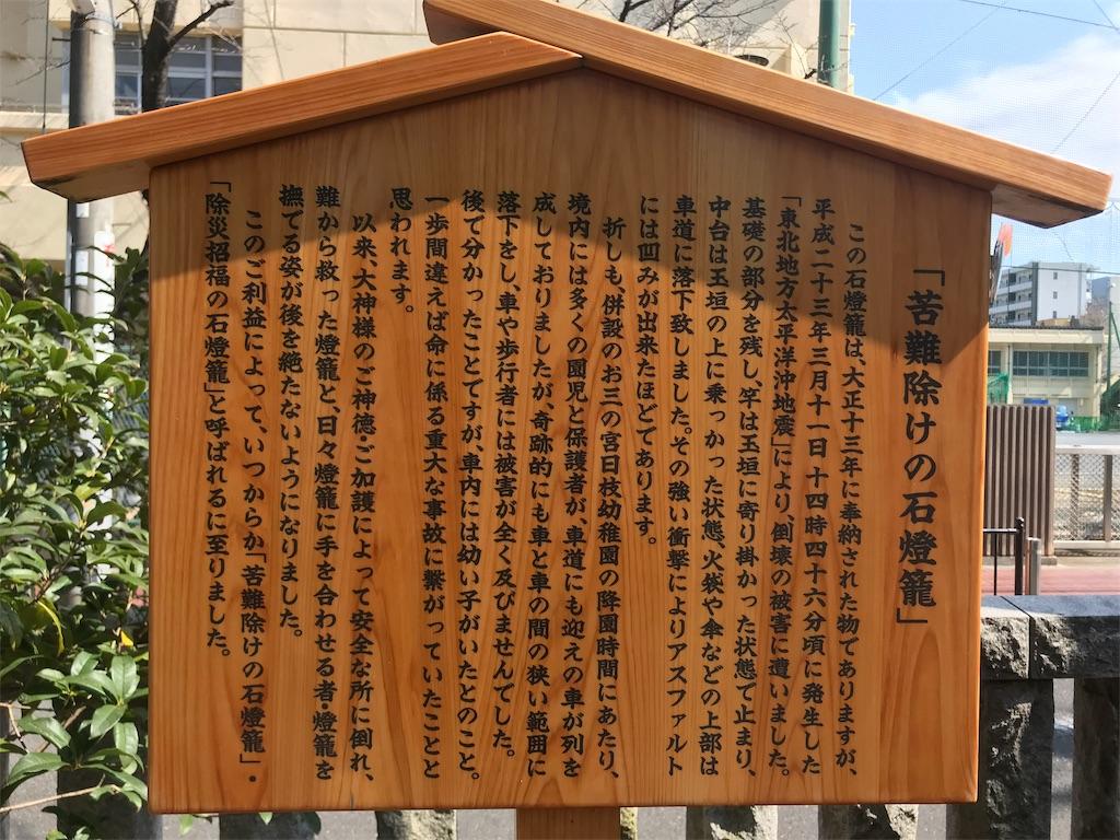 f:id:yokohamamiuken:20190302162521j:image