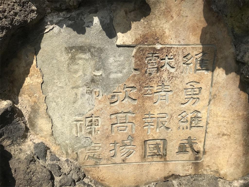 f:id:yokohamamiuken:20190302162623j:image