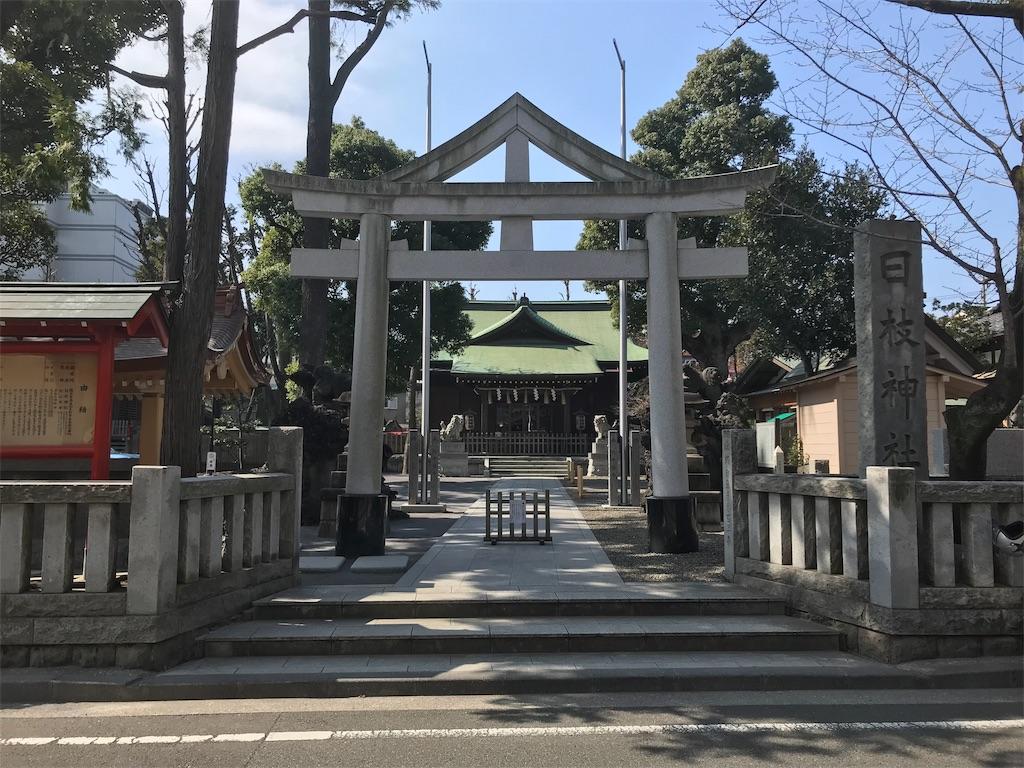 f:id:yokohamamiuken:20190302162632j:image