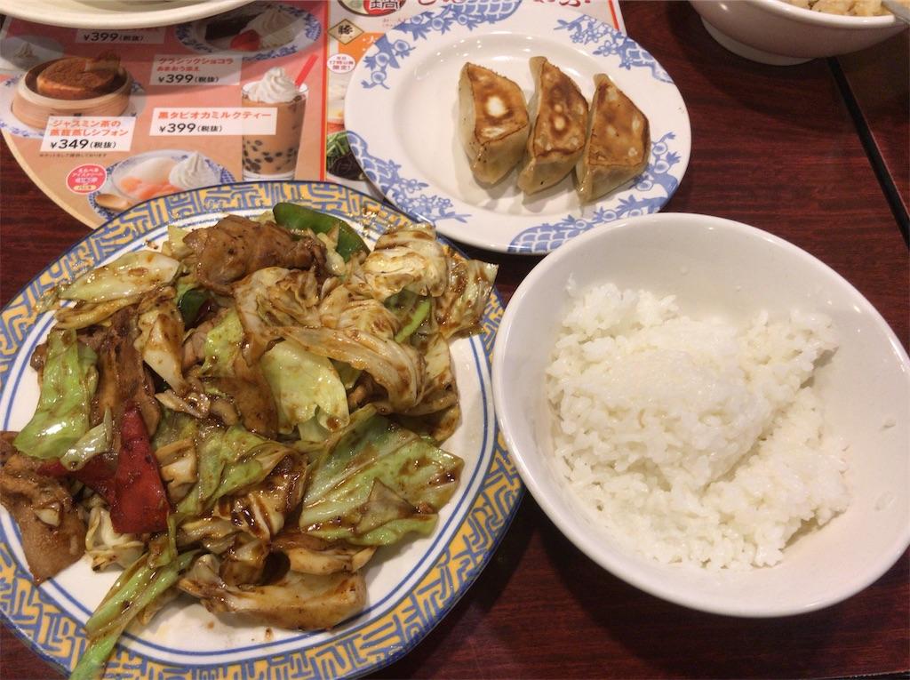 f:id:yokohamamiuken:20190303011221j:image