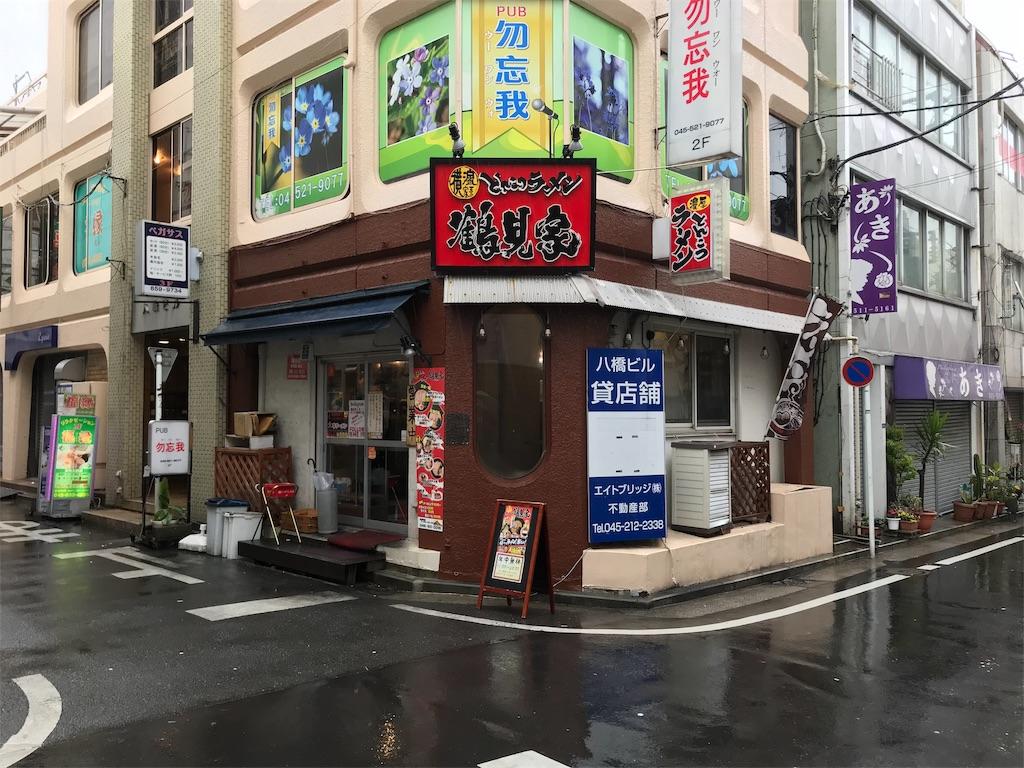 f:id:yokohamamiuken:20190304120853j:image