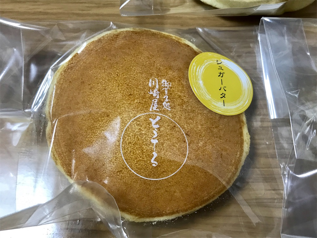f:id:yokohamamiuken:20190304210141j:image