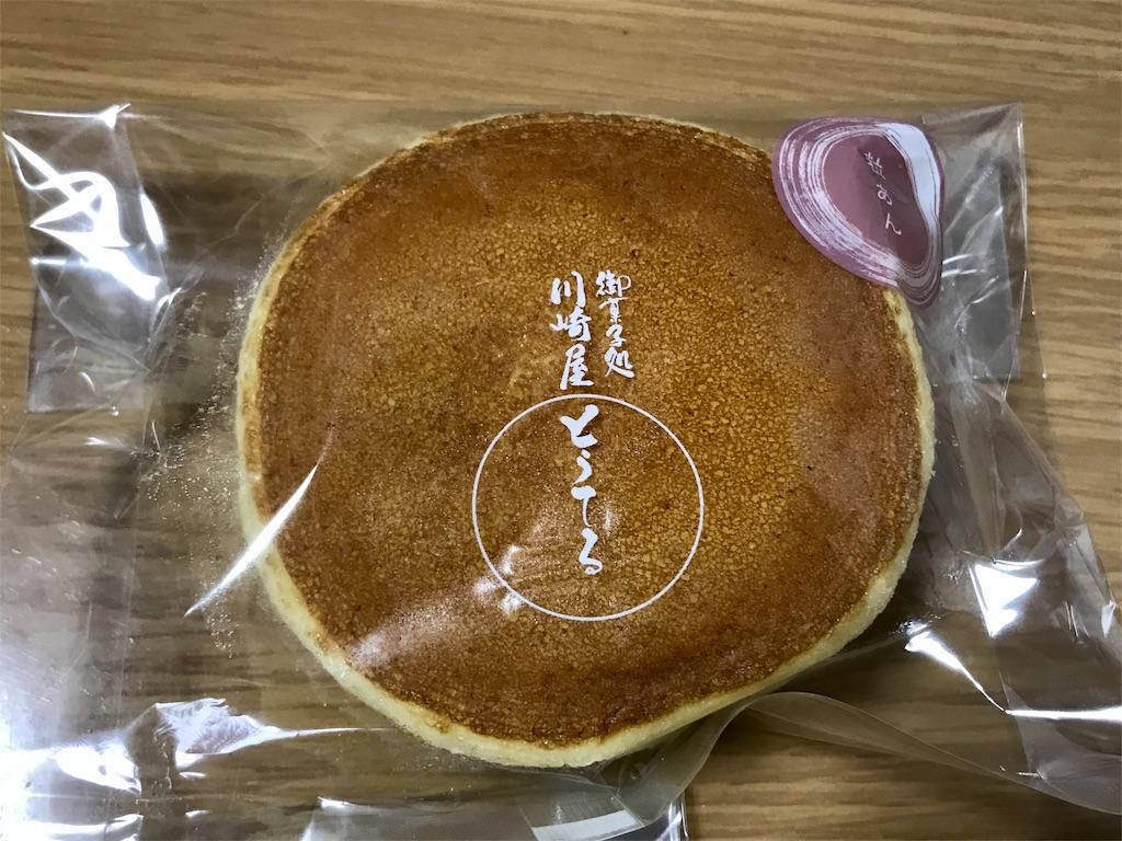 f:id:yokohamamiuken:20190304210208j:image