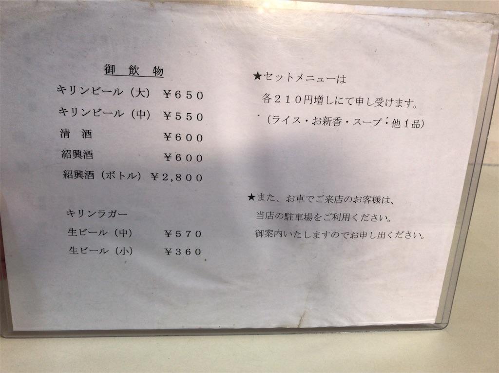 f:id:yokohamamiuken:20190305221844j:image