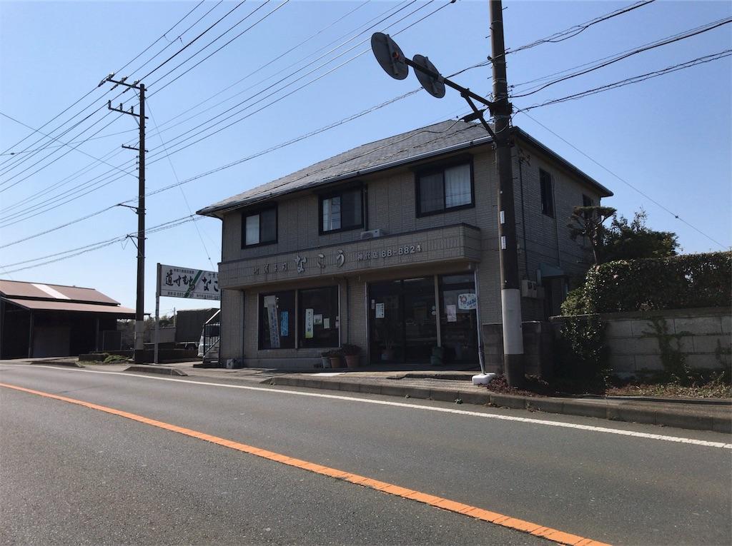 f:id:yokohamamiuken:20190306102125j:image