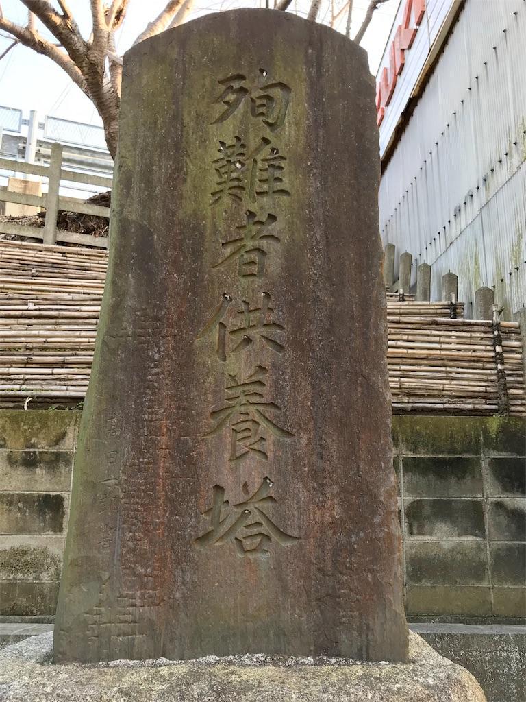 f:id:yokohamamiuken:20190306103345j:image
