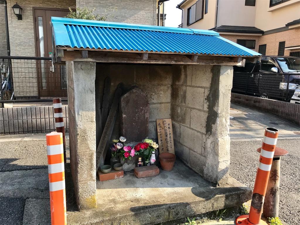 f:id:yokohamamiuken:20190306105347j:image