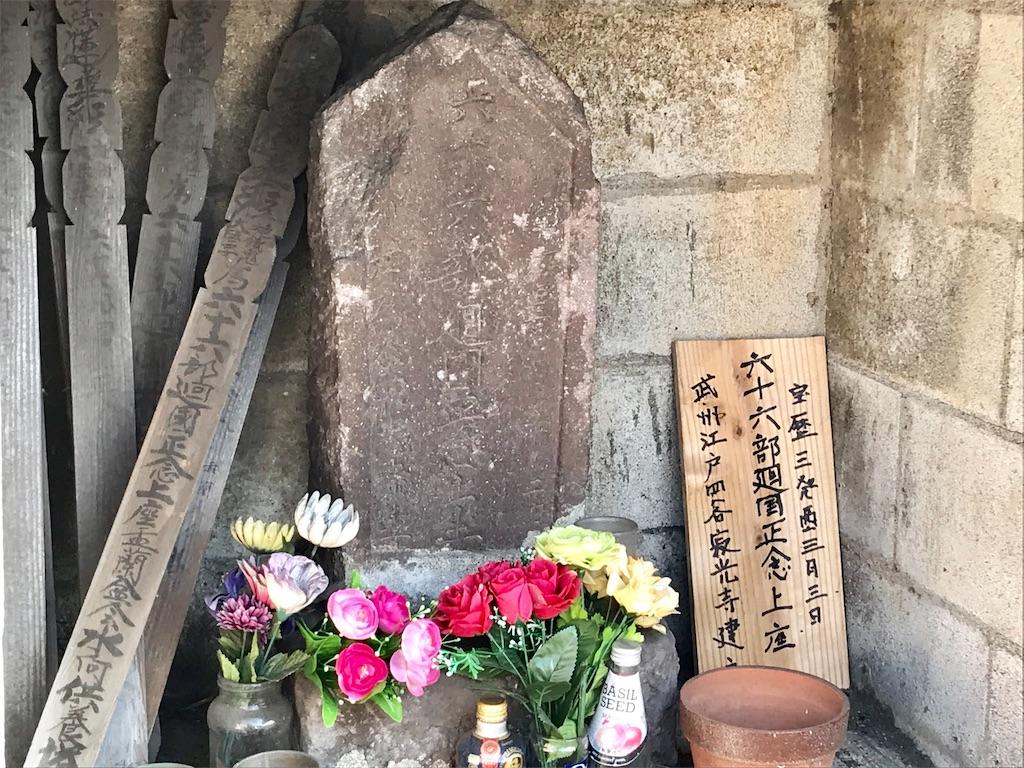 f:id:yokohamamiuken:20190306105416j:image
