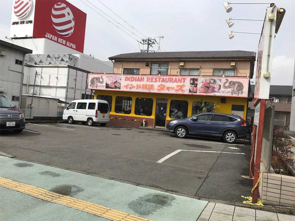 f:id:yokohamamiuken:20190306113336j:image