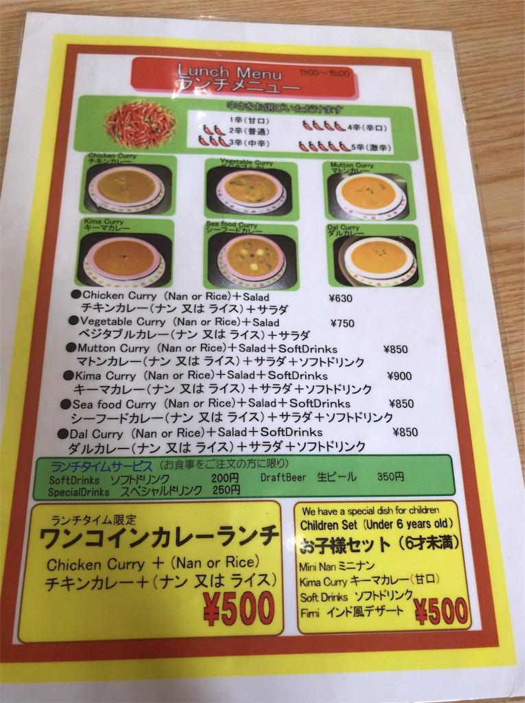 f:id:yokohamamiuken:20190306113420j:image