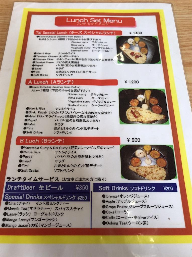 f:id:yokohamamiuken:20190306113425j:image