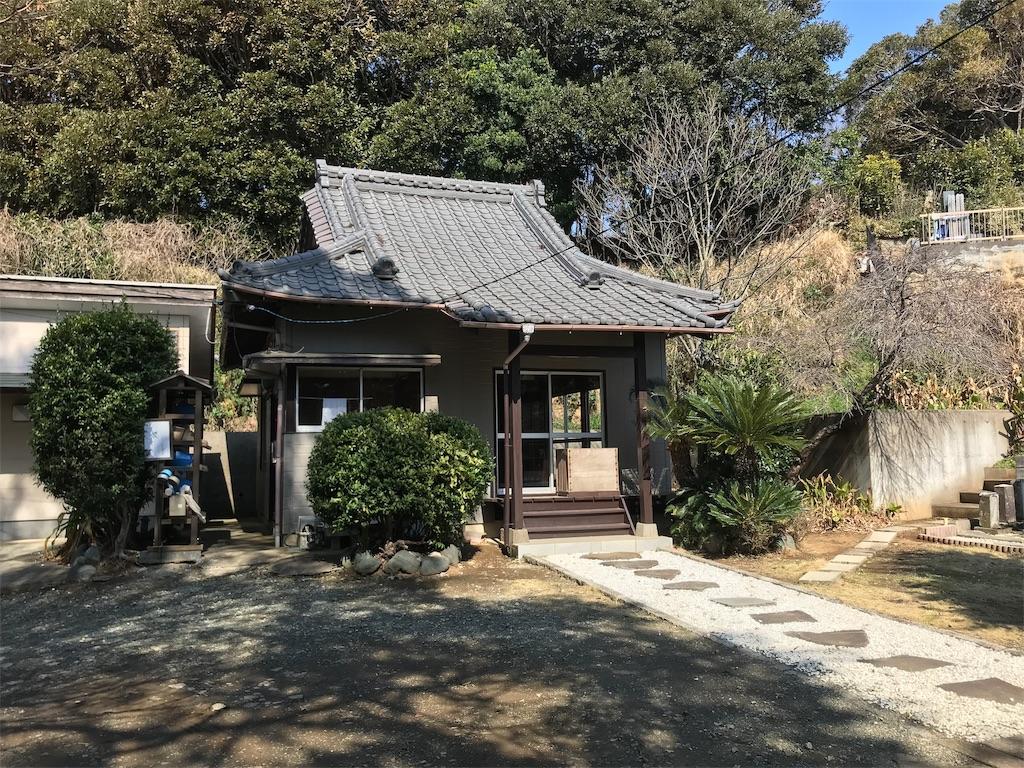 f:id:yokohamamiuken:20190306114126j:image