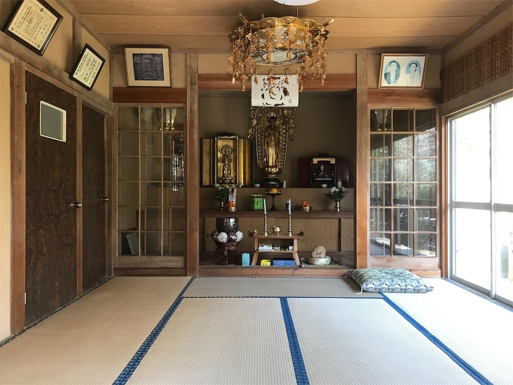 f:id:yokohamamiuken:20190306114135j:image