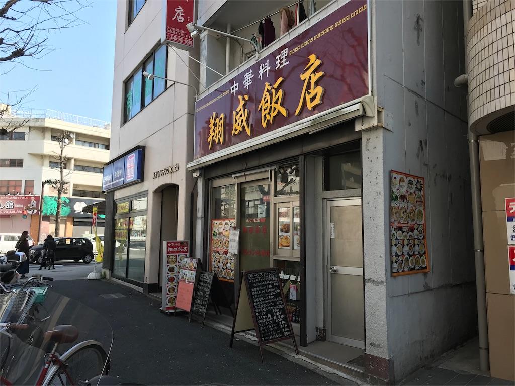 f:id:yokohamamiuken:20190308114654j:image