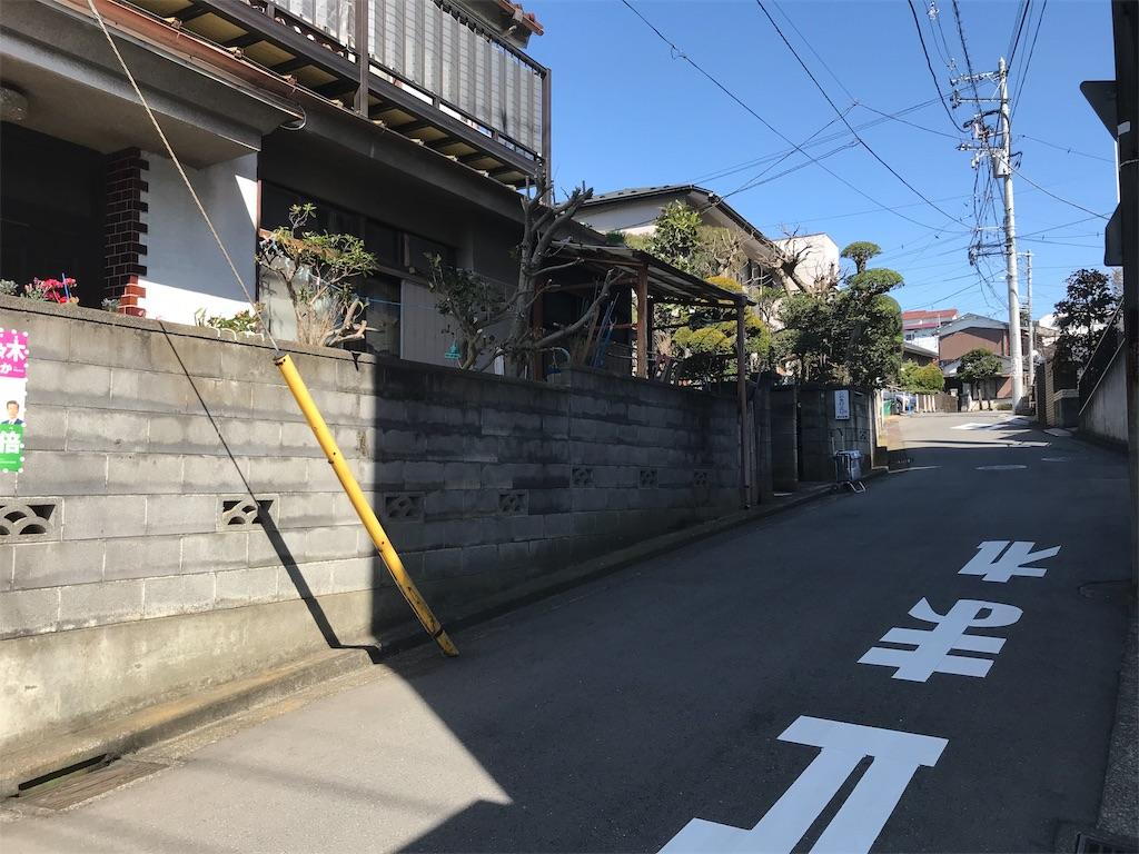 f:id:yokohamamiuken:20190308153518j:image