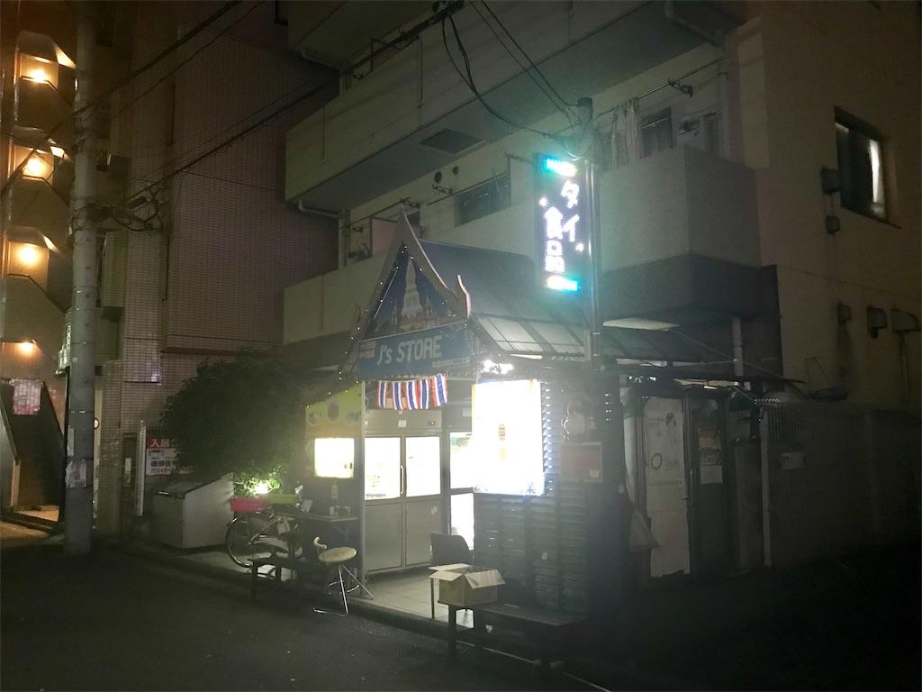 f:id:yokohamamiuken:20190308220840j:image