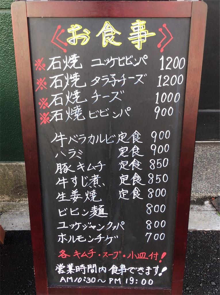 f:id:yokohamamiuken:20190311144907j:image