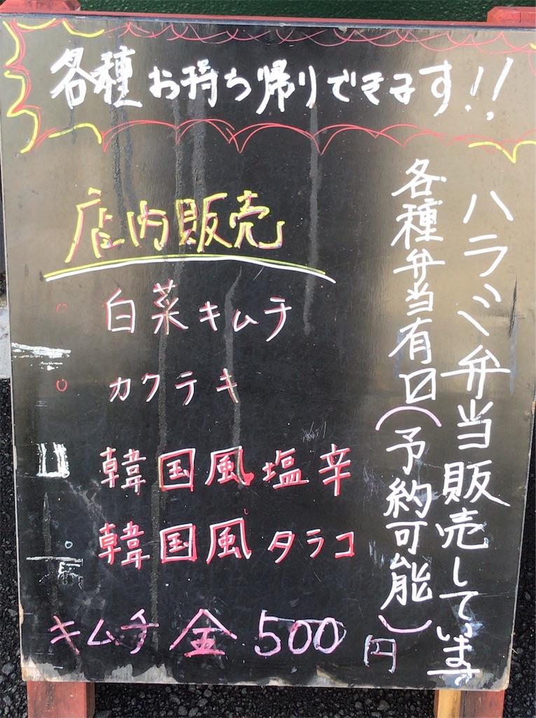 f:id:yokohamamiuken:20190311144910j:image