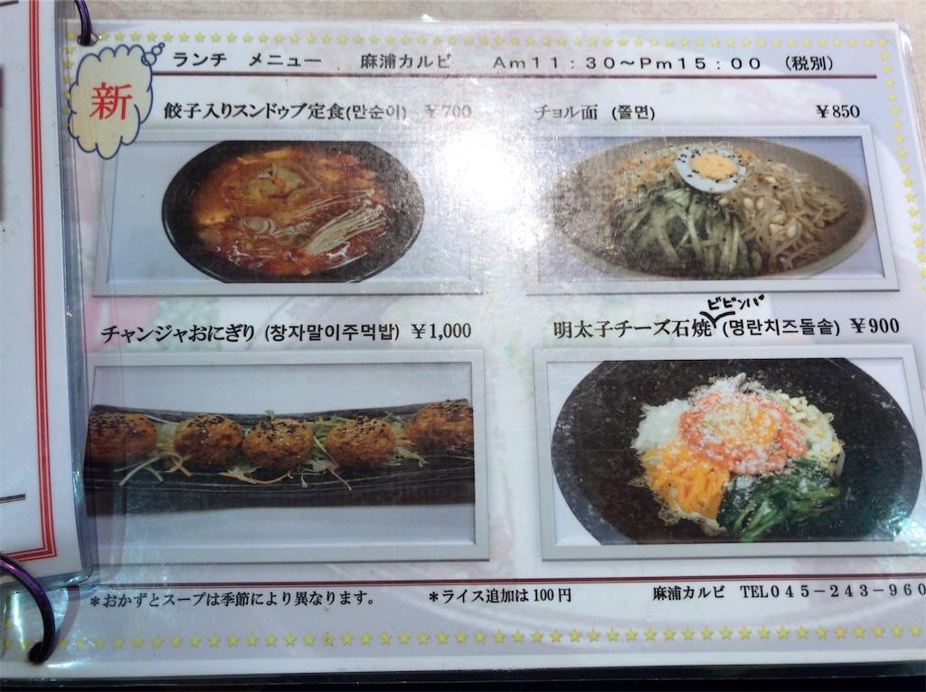f:id:yokohamamiuken:20190311145339j:image