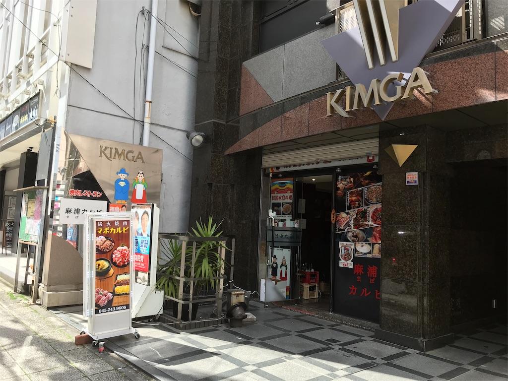 f:id:yokohamamiuken:20190311145351j:image