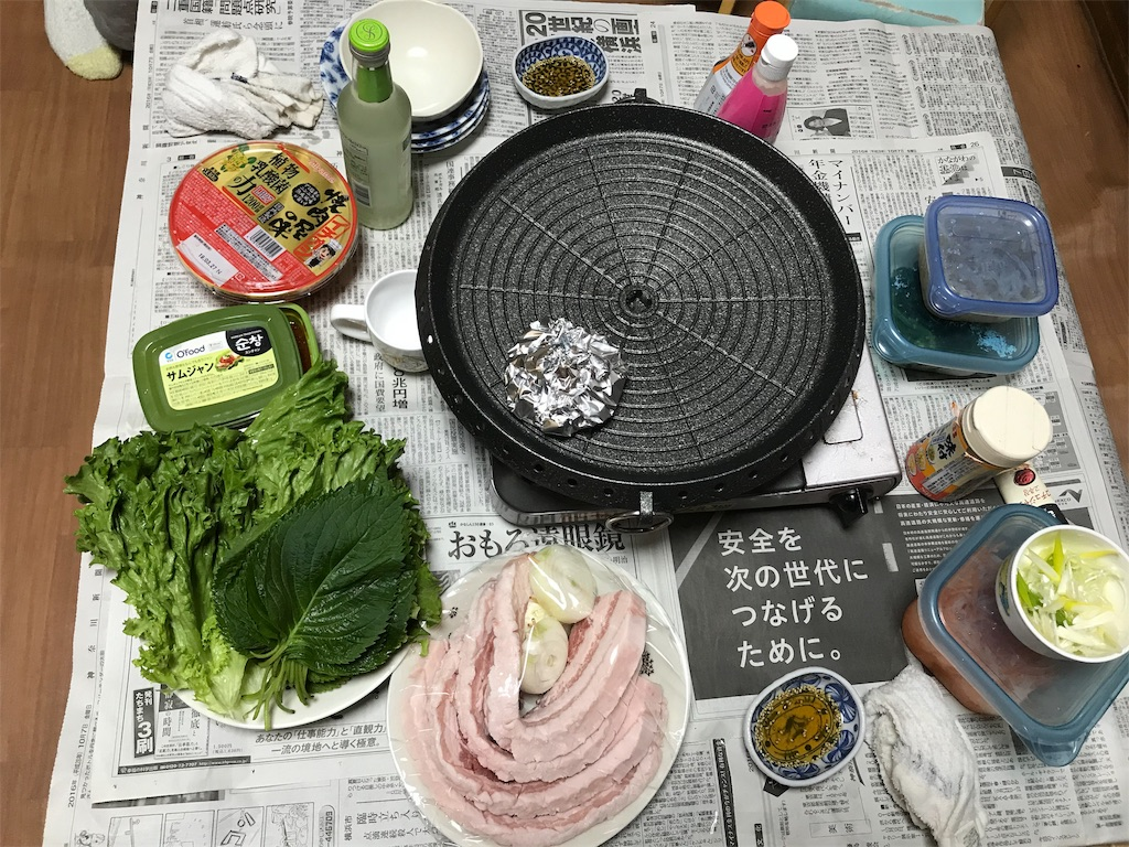 f:id:yokohamamiuken:20190311222512j:image