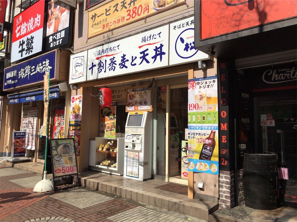 f:id:yokohamamiuken:20190312102012j:image