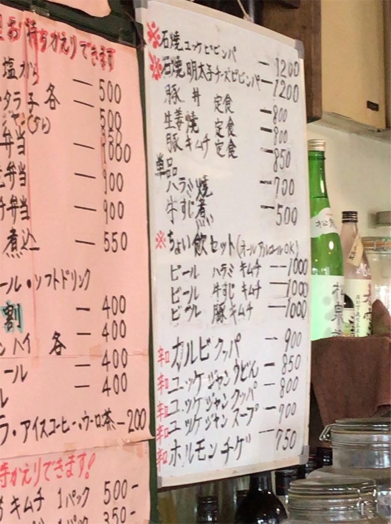 f:id:yokohamamiuken:20190312104705j:image