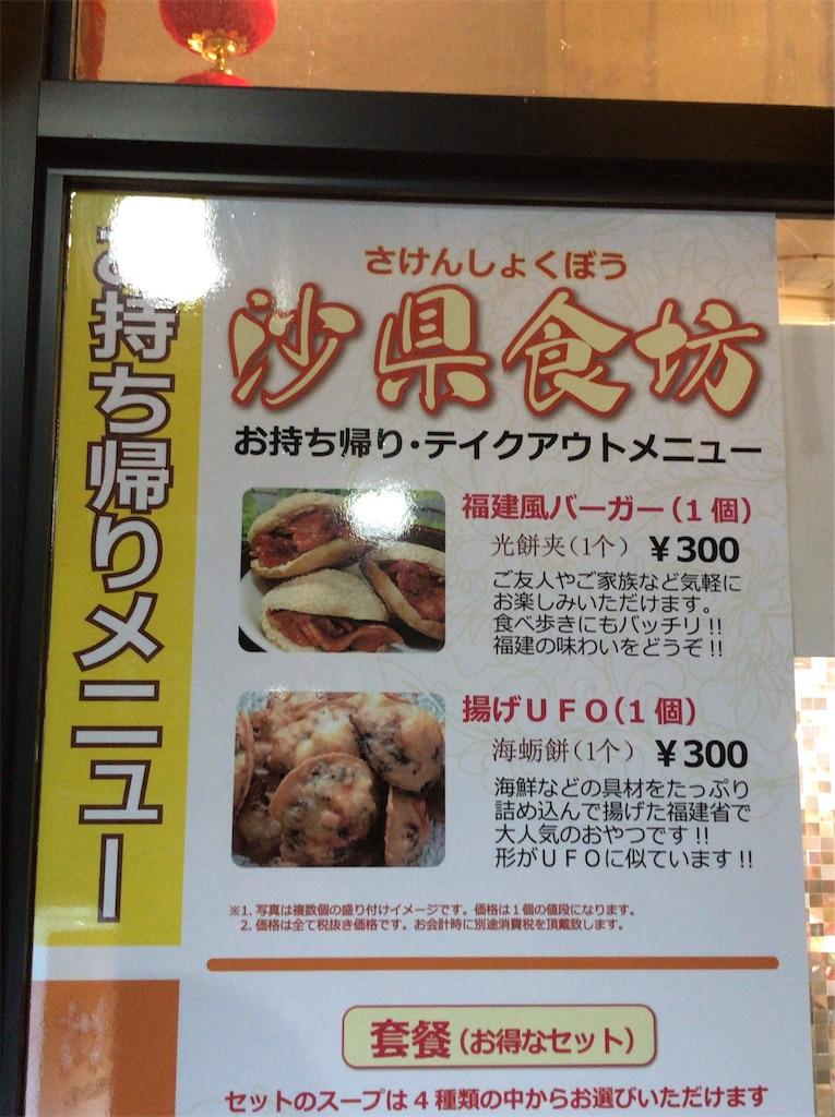 f:id:yokohamamiuken:20190313002753j:image