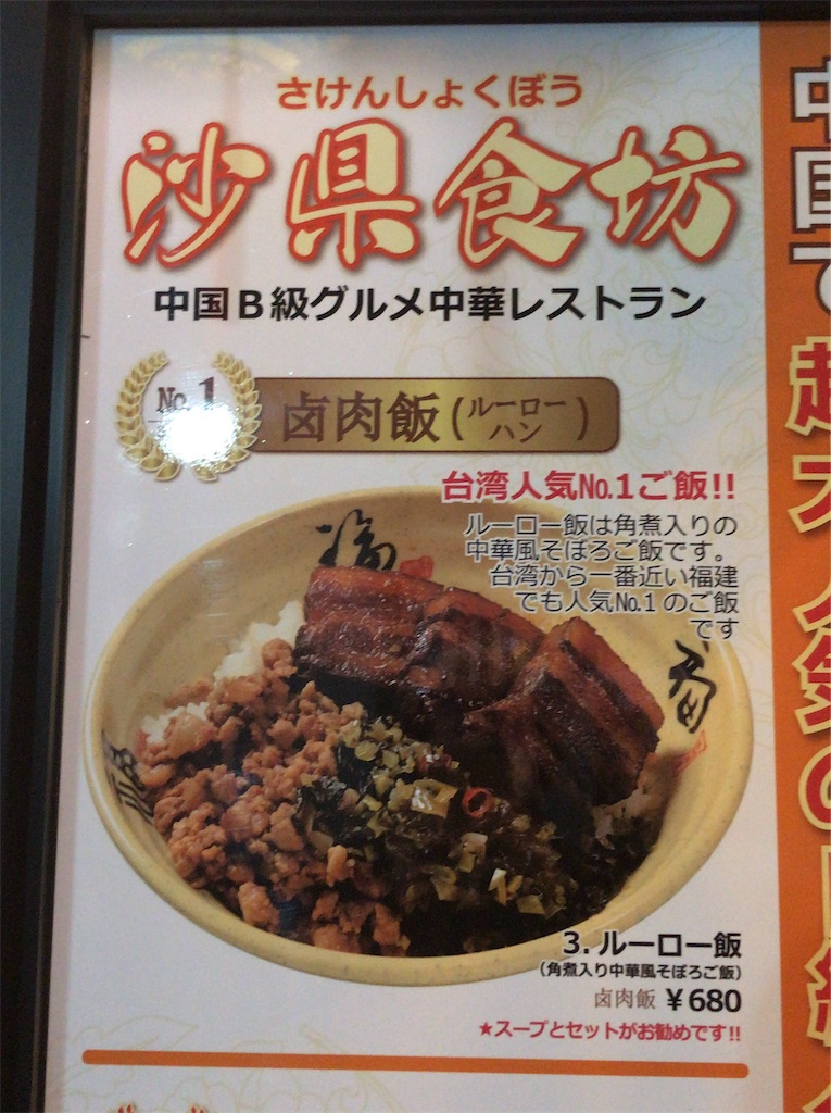 f:id:yokohamamiuken:20190313002801j:image