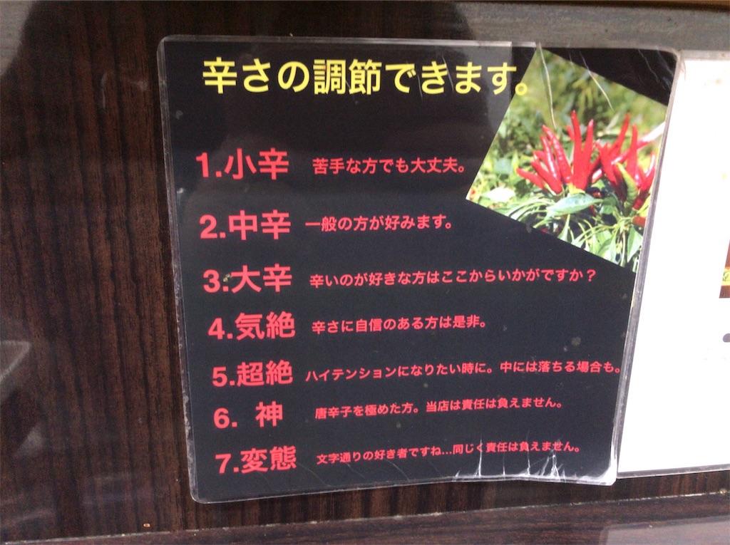 f:id:yokohamamiuken:20190313003023j:image