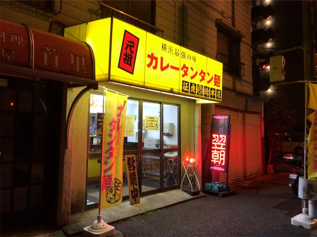 f:id:yokohamamiuken:20190313003027j:image