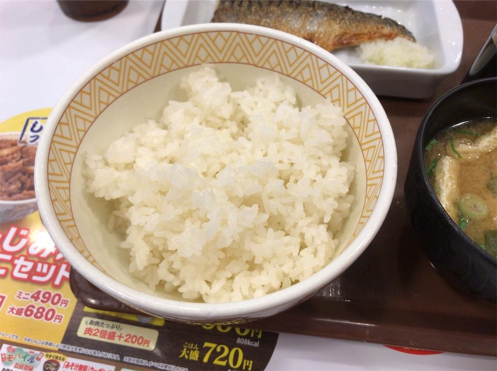 f:id:yokohamamiuken:20190313105556j:image
