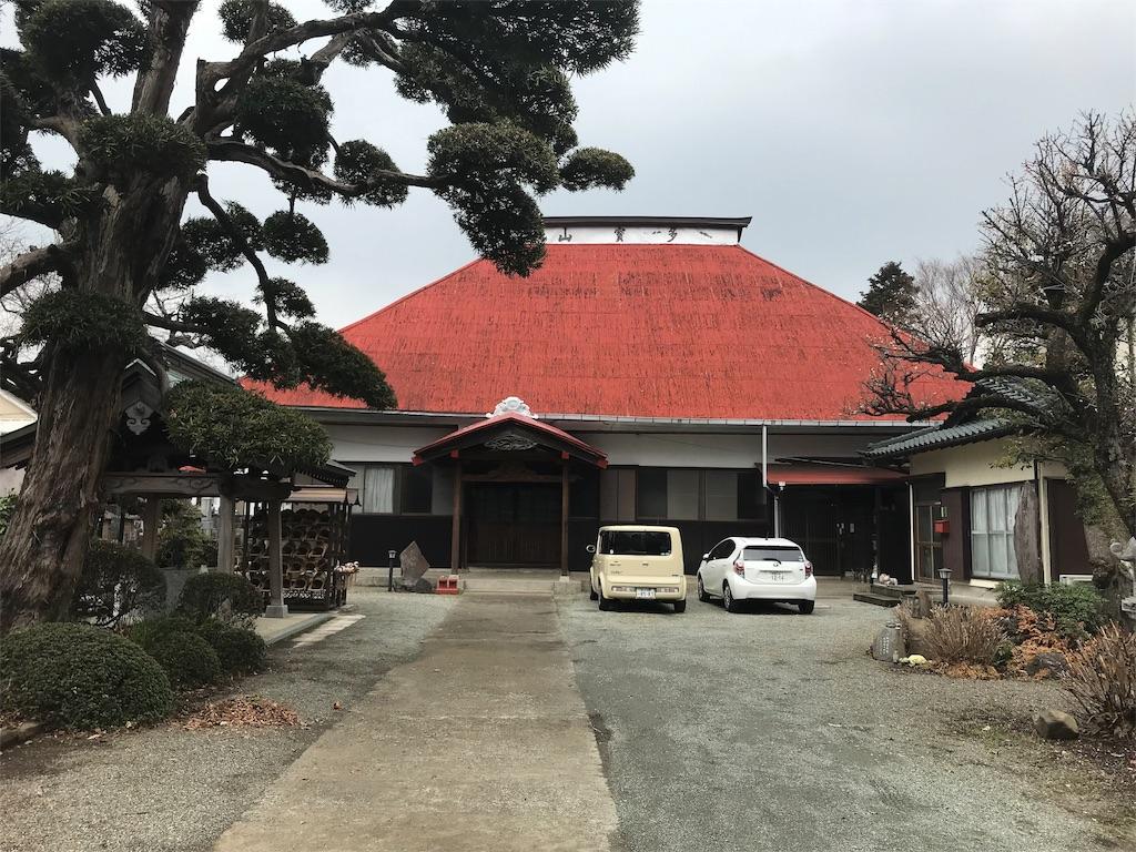 f:id:yokohamamiuken:20190314062535j:image